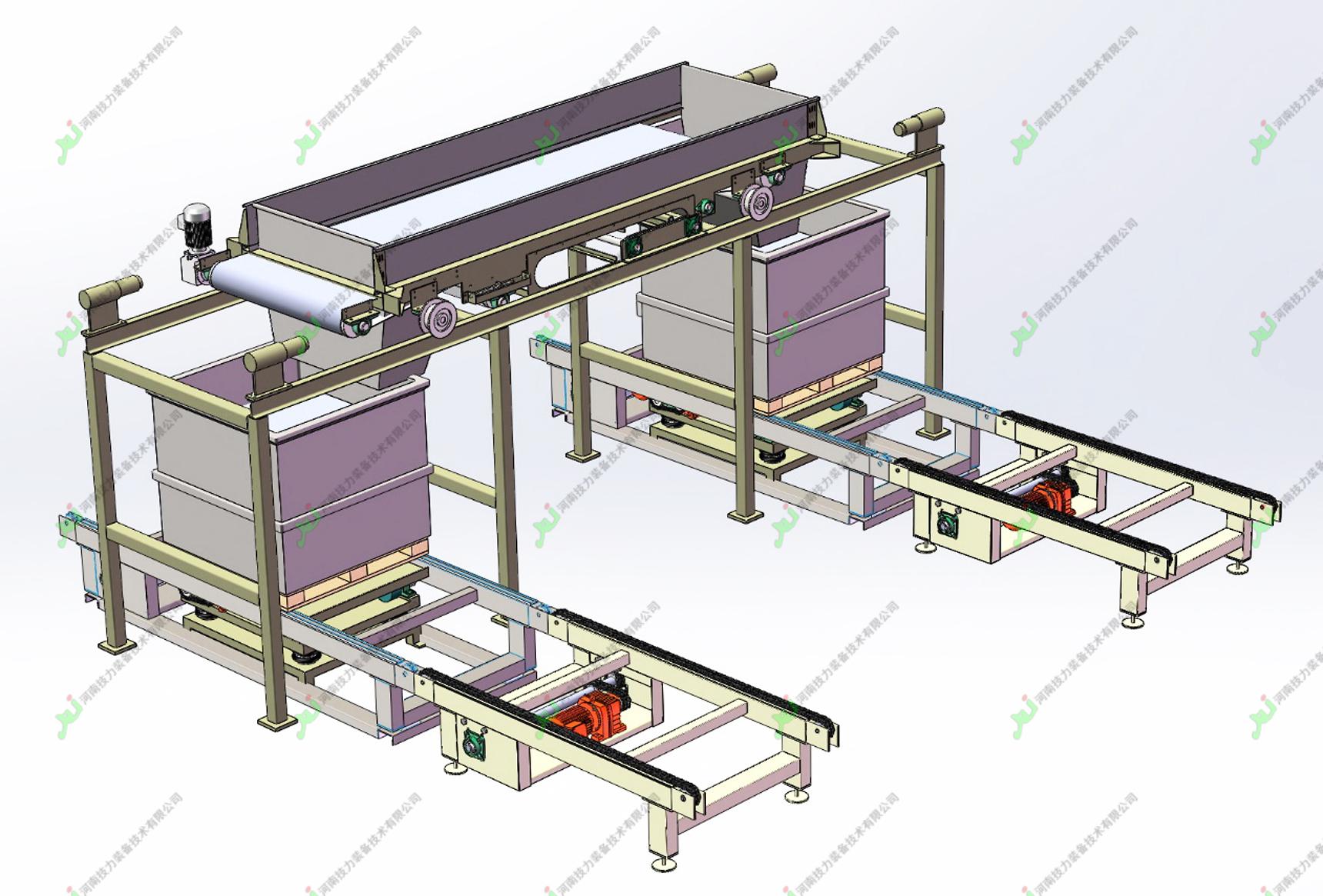 自动称重装箱机